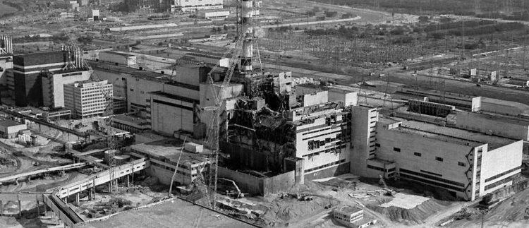 Чернобыль город
