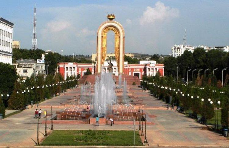 Город Душанбе