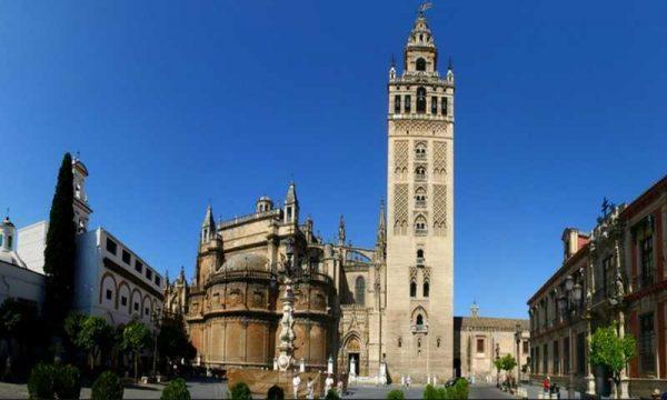 Башня Хиральда Севилья