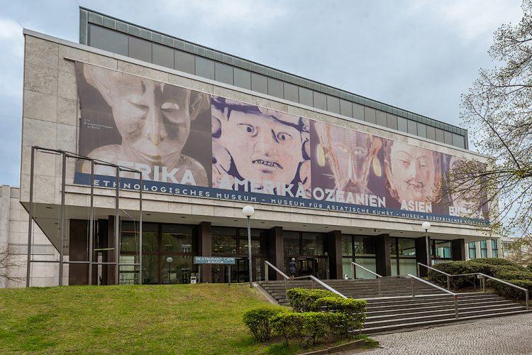 Музейный центр Берлин-Далем берлин