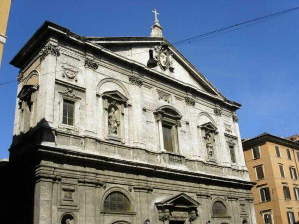 Церковь сан Сан Луиджи Де Франчези Севилья