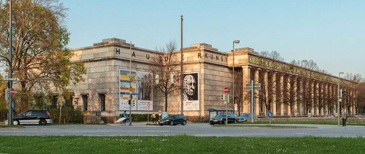 Мюнхен Дом искусства с галереей