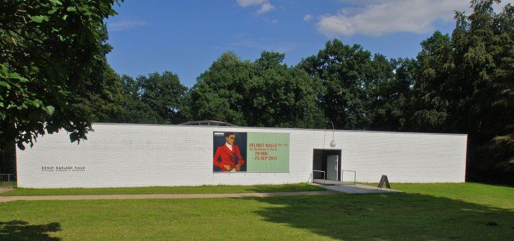 Музей Э. Барлаха