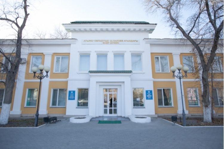 Музей им. Сариева Атырау