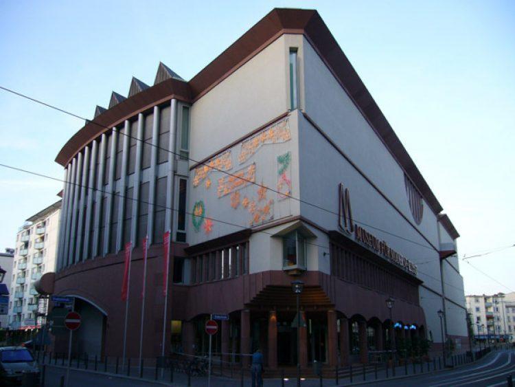 Франкфурта-на-Майне Музей современного искусства